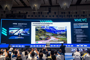 日产计划投放6款e-POWER车型 轩逸混动或年内推出