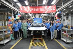 9月全面开启预售,上汽奥迪A7L白车身正式下线
