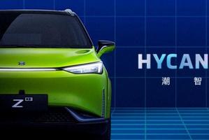 """功夫汽车   你对智能汽车未来的""""所有想象"""",或许都在这场发布会上!"""