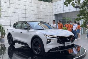 做最智慧的燃油车 福特EVOS预售价22.78万起