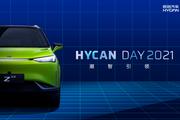 HYCAN DAY:合创Z03三电硬件升级和智驾互联新进化等