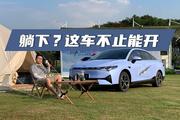 小鹏P5首试:十几万买电动车,怎能不看它?