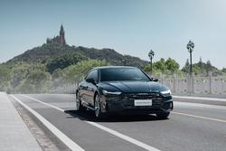 首车正式下线 上汽奥迪A7L 55TFSI预售价59.97万起