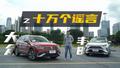 RAV4对比途观L 德日系SUV科代表谁更强?