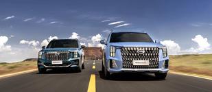 两种外观/丰田混动,全新一代传祺GS8预售18.88万起