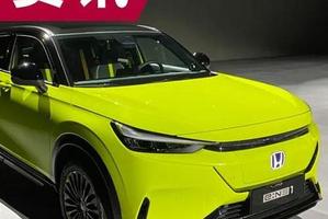 本田发布两款全新SUV;吉利豪越竟然改款了