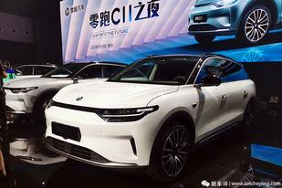 """10月开始交付 零跑C11选车等同""""选续航""""?"""
