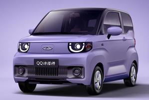 """""""干掉""""五菱mini EV?奇瑞QQ冰淇淋或仅售2.88万,"""